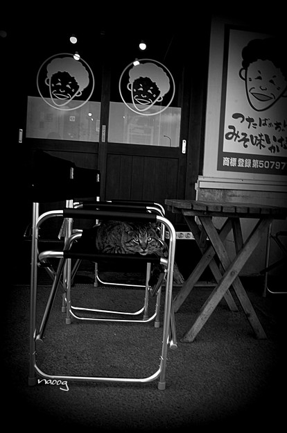 Photos: 俺の席
