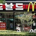 韓国マクドナルド、全国440店舗で外部検査へ=食品安全の強化