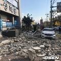 浦項地震:耐震設計ない体育館に被災者800人が避難(朝鮮日報日本語版)