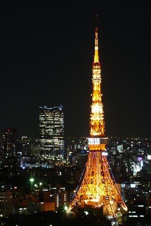 迎春の東京タワー