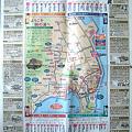 写真: 鞆の浦で配布されている散策マップ/裏面