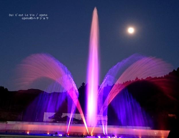 写真: 時之栖ウォーターバレー。噴水ショー。