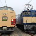Photos: JR東日本189系&EF64 39
