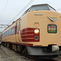 Photos: JR東日本189系