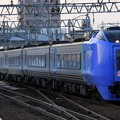 Photos: JR北海道キハ281系「スーパー北斗」