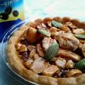 Photos: 4種のナッツキャラメルタルト