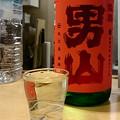Photos: 【日本酒:青森】 陸奥男山 超辛純米
