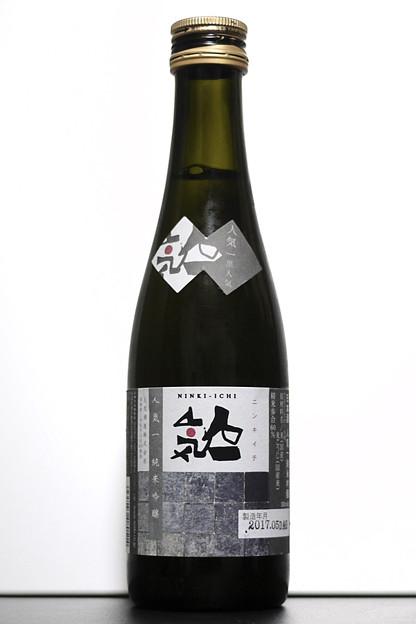 【日本酒:福島】 人気一 黒人気 純米吟醸