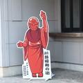 Photos: ハトと僧侶