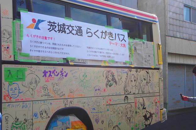 茨城交通 らくがきバス