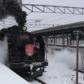 Photos: SLはこだてクリスマスファンタジー号3号 21