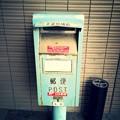 写真: 青ポスト