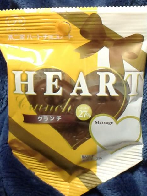チョコちょうだい。で、もらえる定番。ハートチョコ。もらったんじゃないけどww