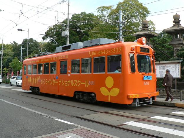 Photos: 阪堺電気軌道モ501形501号