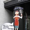 須磨イルカショウ