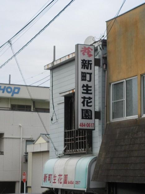 写真: 隠し文字解読~15