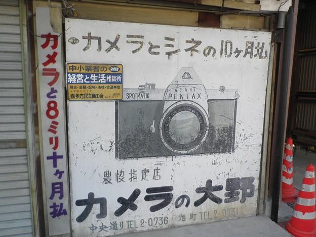 解説~本望の納棺