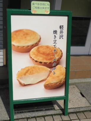 マルチーズ~とは?