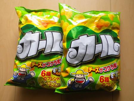 東日本販売終了 明治カール
