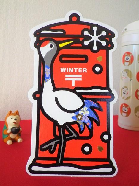写真: 季節のポスト型はがき 2018 冬 鶴