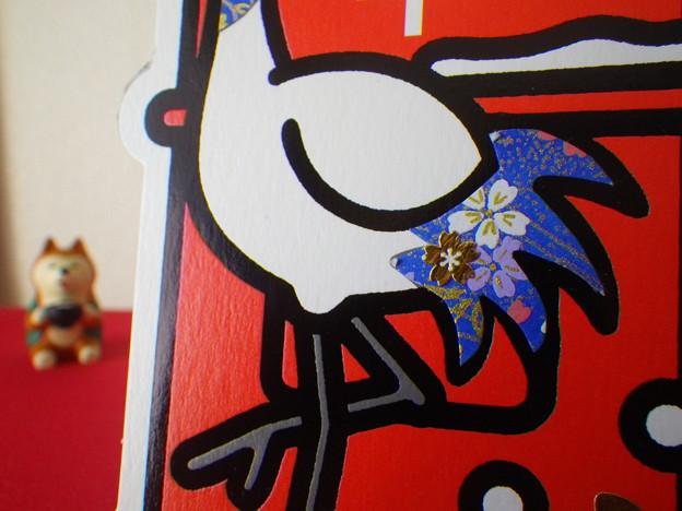 写真: 季節のポスト型はがき Kedamaさんアレンジ
