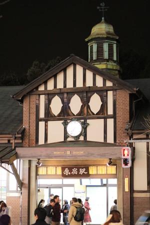 JR原宿駅 入口