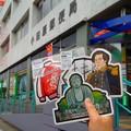 写真: ご当地フォルムカード@小田原郵便局