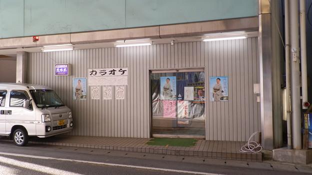 PC279242