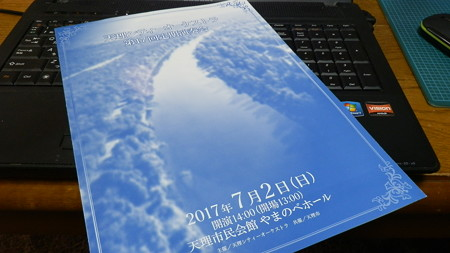 P7097019