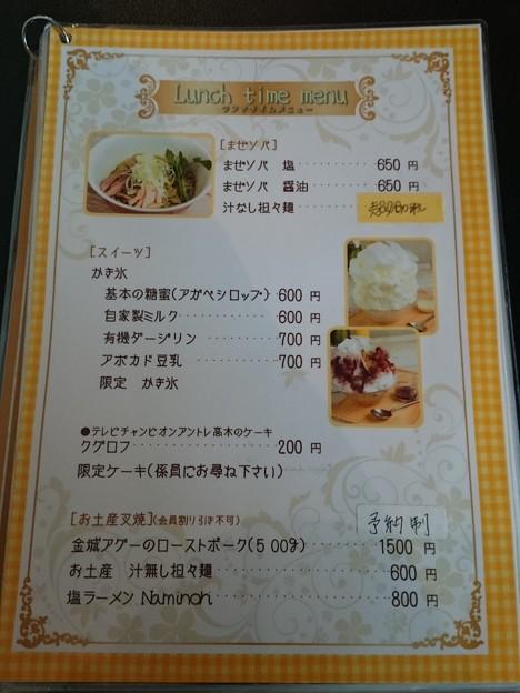 Bum Bun BLau Cafe with BeeHive@旗の台(東京)