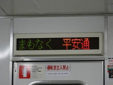 ms20-LED