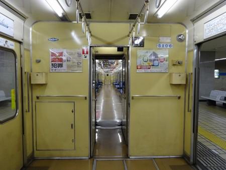 300-乗務員室仕切2