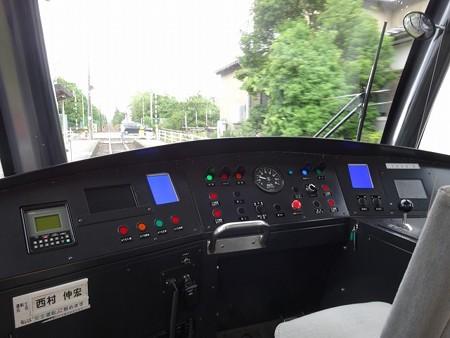 MLRV1000-運転台