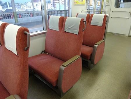 520N-座席3