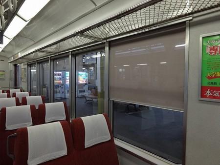520N-窓