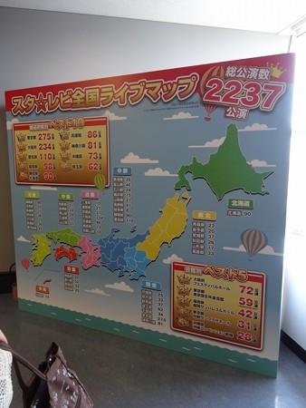 170520-ライブマップ