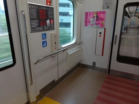 E23320-車椅子スペース