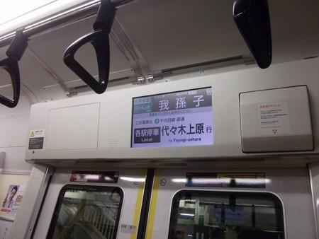 E23320-LCD1
