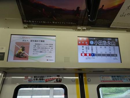 E23320-LCD
