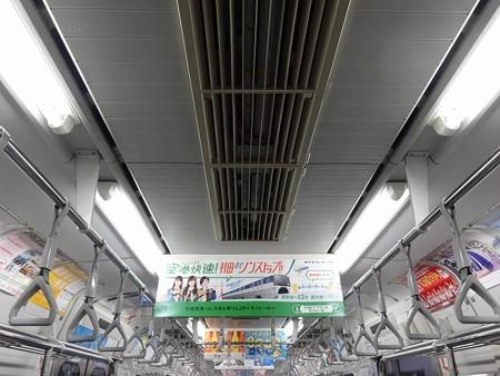 2095-天井