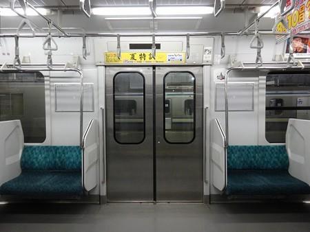 20921-扉(ボックス)