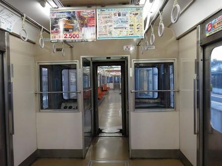 TR1800-乗務員室仕切2