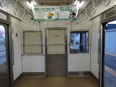 TR1800-乗務員室仕切