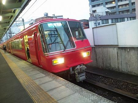 510-5601_3