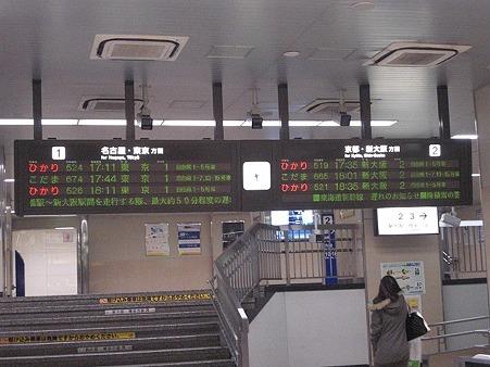 116-GifuHashimaLED