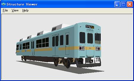NS5000_y