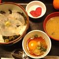 写真: 東急で開催中の『四国松山の物産と観光展』にて、生たい飯をいただく♪