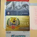 Photos: 今日、コンサの会員証(兼シーズンシート)届いたー!これで2015年の各種...