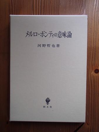 P1104932