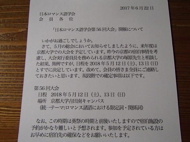 写真: 0034752